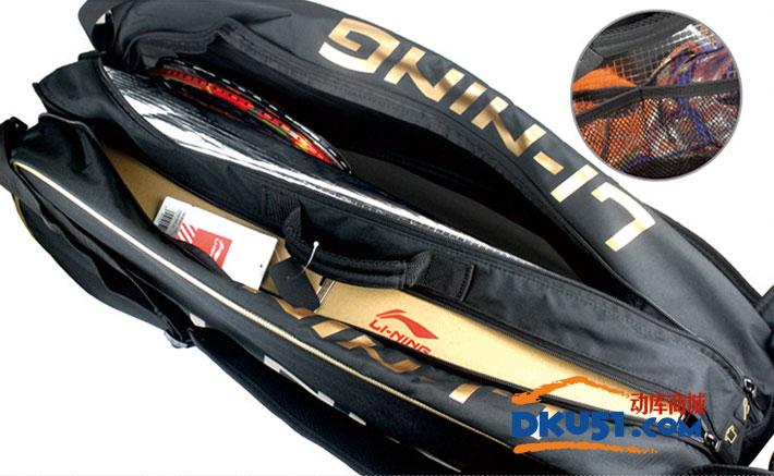 李宁 ABJK028-1 6只装羽毛球拍包 羽毛球双肩背包