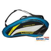 李宁 ABJL004-3 双肩背包 3支装羽毛球包 多功能运动包