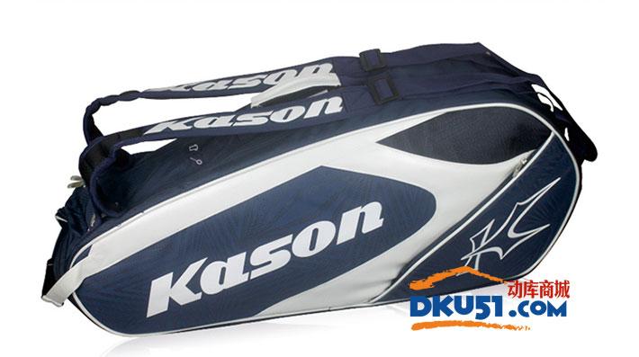 Kason凱勝 FBJK026-3 羽毛球拍包 6支裝羽毛球包 深藍