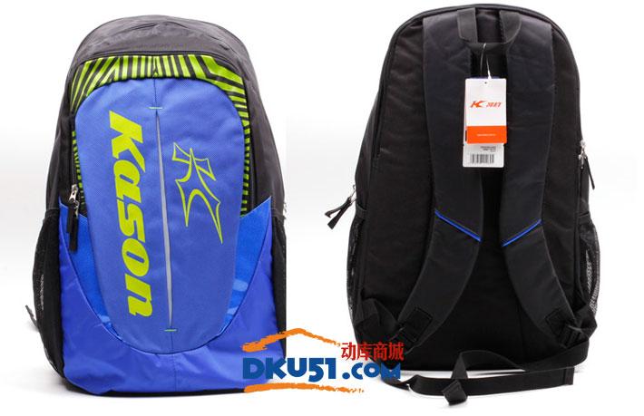 KASON 凱勝 FBDK006-3 羽毛球包多功能雙肩背包