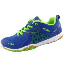 STIGA 斯帝卡 CS-2621 蓝色款专业乒乓球鞋