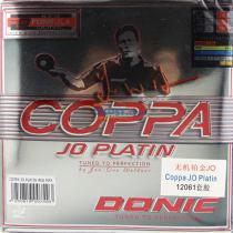 多尼克DONIC多尼克 铂金JO.PLATIN (铂金JO) 内能反胶套胶