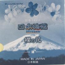 樱花乒乓球单海绵 日本制造(0.5mm,0.8mm,1.0mm)