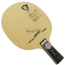 XIOM驕猛 三碳檜皇 SPEED 日本檜木碳素 乒乓球拍 底板