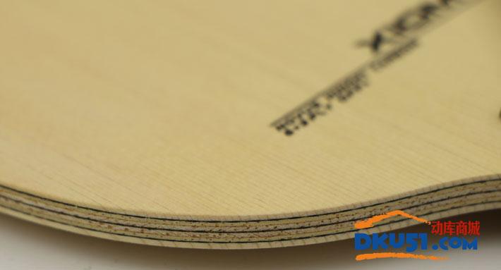XIOM骄猛 三碳桧皇 SPEED 顶级桧木碳素 乒乓球拍 底板