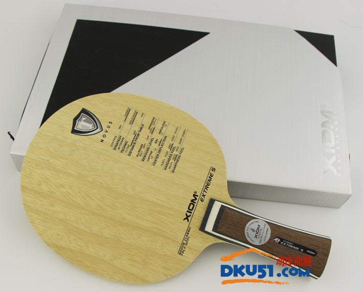 XIOM骄猛 终极煞EXTREME S专业七夹 纯木乒乓球拍 底板