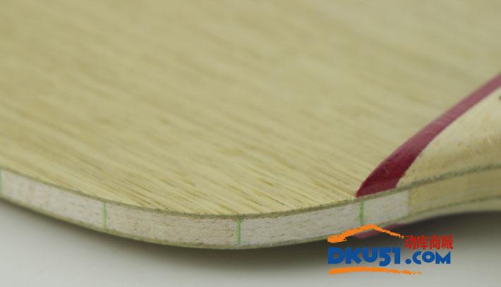 DONIC多尼克 都特-8 碳素乒乓球拍底板(给你不一样的握感)