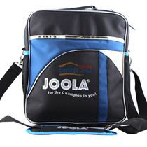 JOOLA尤拉 835 多功能乒乓球单肩包(内含鞋袋)