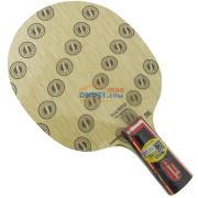 斯帝卡STIGA 碳素245(CARBONADO 245)碳纤维乒乓球底板(2017新品 最强纤维板