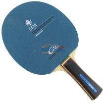 TUTTLE塔特尔 砂板 乒乓球拍底板