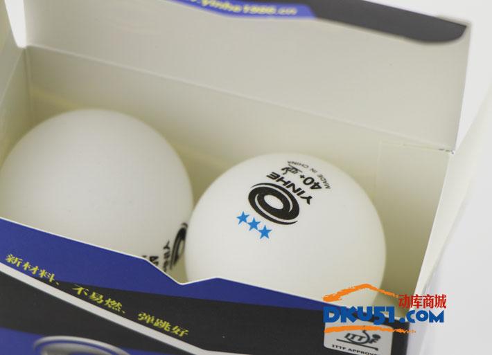 銀河鉑力新材料40+三星乒乓球(6支裝)超級耐打