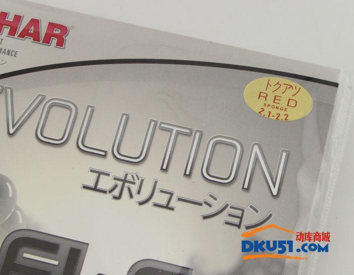 TIBHAR挺拔 变革能量 EVOLUTION EL-S 全能内能乒乓球反胶套胶