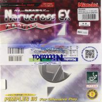 NITTAKU尼塔庫 十字軍硬EX Narvcross EX /NR-8686 乒乓球反膠套膠