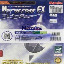 Nittaku尼塔庫十字軍軟型 NARUCROSS EX SOFT NR-8685 反膠套膠