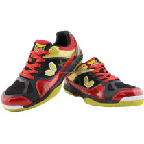 Butterfly蝴蝶乒乓球鞋 LEZOLINE-1 紅/黑款(給腳專業的保護)比賽級