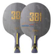 红双喜 狂飙301 5+2芳碳 乒乓球底板 直板横打顺手