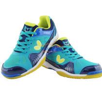 Butterfly蝴蝶 LEZOLINE-1 比賽級乒乓球鞋 湖藍款(給腳專業的保護)