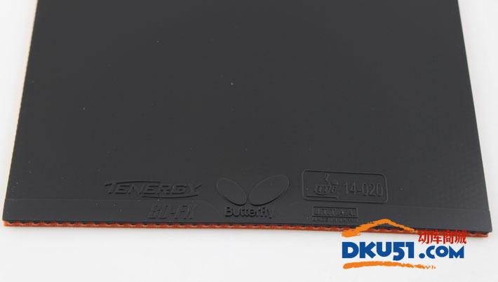 蝴蝶T80-FX(Tenergy 80-FX)05940乒乓球套胶