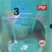 红双喜 NEO国狂3(尼傲国狂蓝海绵)乒乓球反胶套胶(稀缺胶皮)