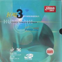 紅雙喜 NEO國狂3(尼傲國狂藍海綿)乒乓球反膠套膠(稀缺膠皮)
