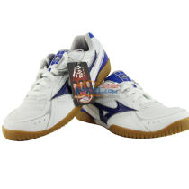 2017新款美津浓专业乒乓球鞋 CROSSMATCH PLIO RX3 81GA163027 紫罗兰