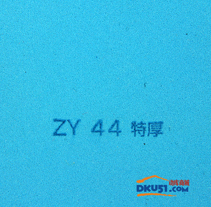 TSP大和 蓝海绵正胶 Spinpips BLUE 20842 乒乓球正胶套胶(高端张力海绵)