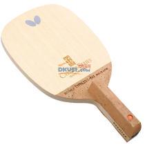 蝴蝶日式直板 CYPRESS T-MAX 23950 选手初学首选乒乓球底板 2017新款