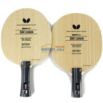 Butterfly蝴蝶 SK CARBON 36891 23920 乒乓球拍底板 易上手的碳素底板