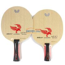 Butterfly蝴蝶刘诗雯ZLF 36901/23900 专业乒乓球底板 刘诗雯使用的球拍