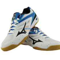 Mizuno美津浓 81GA162009 男女款乒乓球鞋运动鞋 2017新款