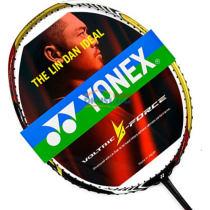 YONEX尤尼克斯YY VTLD9 羽毛球拍 強力反彈 精準操控