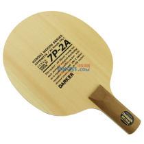 達克7P2A 7層檜木底板,7P2A 追求手感的球友至愛