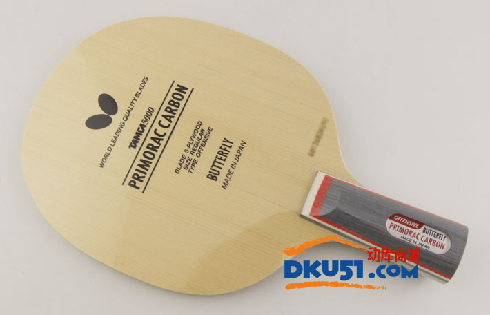 蝴蝶普利莫拉茨碳素乒乓球底板试打测评