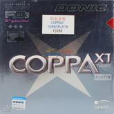 多尼克DONIC 铂金X1(COPPA 铂金X1 TURBO)反胶套胶 新JO