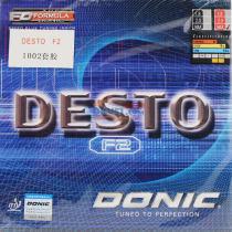 DONIC 多尼克F2(Desto F2)德士途F2乒乓球拍反胶套胶