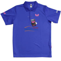 2017新款BUTTERFLY蝴蝶 BWH-272-03 男款乒乓球运动T恤 蓝色款