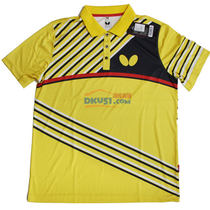 BUTTERFLY蝴蝶 BWH-271-11 男款乒乓球服 黄色款 2017新款运动T恤