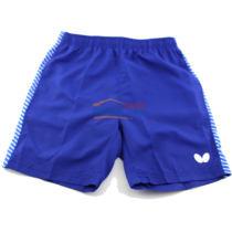Butterfly蝴蝶专业儿童乒乓球短裤 CHD-301 蓝色款