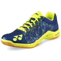 尤尼克斯 YONEX SHBA2MEX 男款羽毛球鞋 男双冠军亨德拉·塞提亚万同款战靴