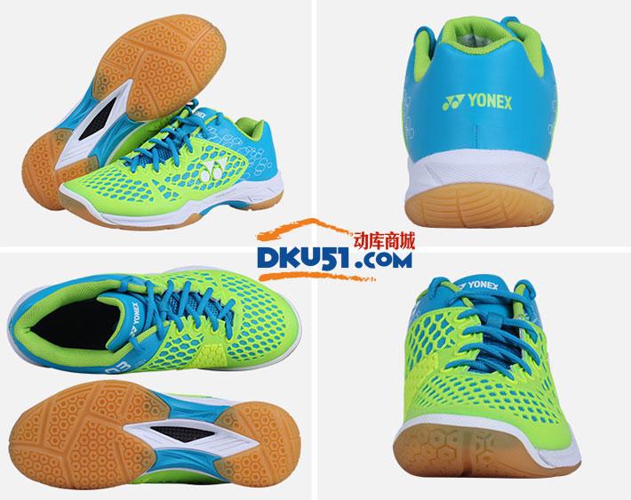 2017新款YONEX尤尼克斯 SHB03EX 蓝/酸橙 男女款羽毛球鞋(舒适透气 耐磨防滑)