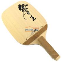 XIOM 骄猛响王 HIBIO日式单桧乒乓球底板 单桧之中的新贵