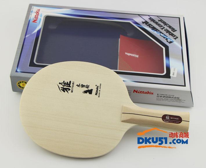 NITTAKU 尼塔庫 雅 NE-6855 單檜乒乓球底板(實惠日本單檜球拍)