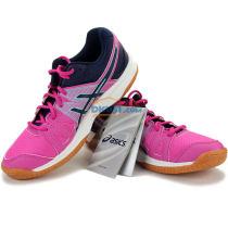 ASICS亚瑟士女款乒乓球运动鞋 B450N-2049 2017新款 粉红色