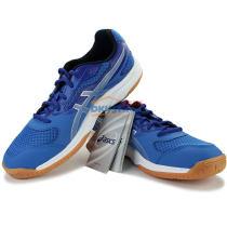 ASICS亞瑟士 B705Y-4293 男款專業乒乓球運動鞋 絢麗彩藍