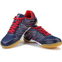 斯帝卡STIGA专业乒乓球运动鞋 CS—3641 紫色款