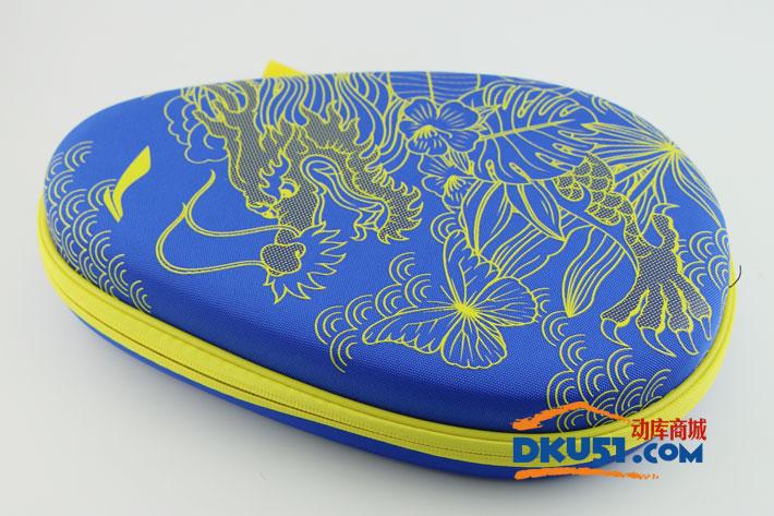 李宁 ABJM086 硬质葫芦拍套 中国龙乒乓球拍套 蓝色