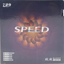 友谊729 绽放-SPEED 速度型 粘性内能乒乓球套胶