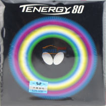 Butterfly蝴蝶T80 Tenergy 80 05930乒乓球反胶套胶(2013年最新品)