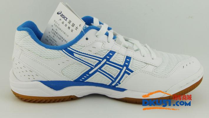 亚瑟士ASICS BOOOD-0142 专业乒乓球鞋 实惠到家