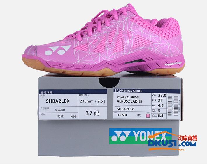 YONEX尤尼克斯 SHB-A2LEX 女款乒乓球鞋 2017最新款